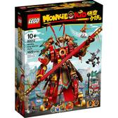 樂高積木 LEGO《 LT80012 》悟空小俠系列 齊天大聖黃金機甲 / JOYBUS玩具百貨