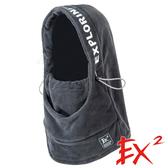 【 EX2 】保暖頭套帽『航空灰』668027 戶外.針織帽.造型帽.毛帽.帽子.禦寒.防寒.保暖