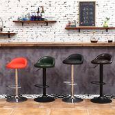 吧台椅 吧台椅家用高腳椅升降吧台凳鐵藝酒吧椅旋轉現代簡約收銀前台椅子T 免運直出