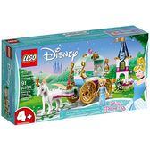 樂高積木 LEGO《 LT41159 》迪士尼公主系列 - Cinderella's Carriage Ride╭★ JOYBUS玩具百貨