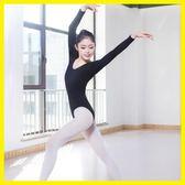 新款長袖芭蕾舞蹈形體練功服 緊身連體藝術操服成人