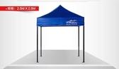 熊孩子❃戶外廣告帳篷伸縮折疊汽車遮陽棚活動展銷擺攤四角雨棚傘(2.5*2.5豪華加固)