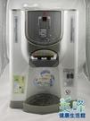 晶工牌JD8302飲水機11公升冰溫熱開...
