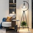 北歐現代簡約網紅落地燈直播間創意客廳臥室藝術鑚石鐵藝個性燈飾 樂活生活館