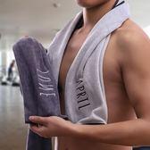 納米纖維12月份專業運動毛巾羽毛球跑步健身房加長柔軟吸汗運動巾