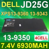 DELL 4芯 JD25G 日系電芯 電池 XPS13-9343 13-9350 13-9360 XPS 13D-9343