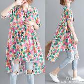 長裙 洋裝 大尺碼 女裝夏裝藏肉連衣裙遮肚子顯瘦減齡洋氣妹妹中長款休閒 時尚
