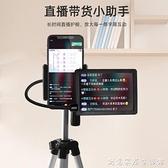 手機直播屏幕放大器大屏防藍光超清投屏投影護眼顯示屏擴大神器3d高清鏡 創意家居