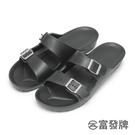 【富發牌】雙帶美型釦飾防水涼拖鞋-黑 1...