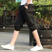 薄款七分褲男寬鬆運動短褲子大碼休閒哈倫褲天潮流7分褲【快速出貨免運】