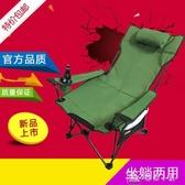 沙灘椅釣魚椅子家用午睡午休床椅 YXS新年禮物