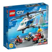 樂高 LEGO 60243 警察直升機追擊戰