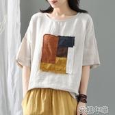 亞麻T恤衫女寬鬆文藝拼色貼布復古夏季圓領短袖棉麻薄款上衣 花樣年華