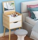 梳妝台 北歐梳妝臺臥室現代簡約小戶型翻蓋小型化妝桌迷你收納柜一體 2021新款