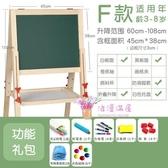畫架?兒童畫畫板雙面磁性小學生黑板畫架支架式涂鴉白板寶寶家用寫字板T