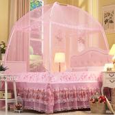 蚊帳 三開門蒙古包蚊帳雙人1.5米支架拉鏈家用1.2m學生十月週年慶購598享85折