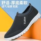 老北京布鞋男鞋軟底防滑老人運動鞋健步鞋輕便休閒中年爸爸鞋