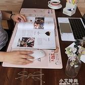 多功能學生寫字辦公桌面書桌墊板 超大號宿舍少女心ins風滑鼠墊子【小艾新品】