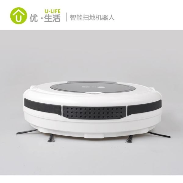 掃地機器人家用全自動拖地機智慧超薄一體規劃式清掃吸塵器  igo