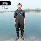 下水褲半身防水衣服雨褲漁皮叉褲耐磨捕魚全身男連身套裝水庫加厚ATF 英賽爾