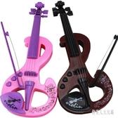 兒童小提琴玩具吉他小提琴音樂啟蒙樂器 yu2622『俏美人大尺碼』