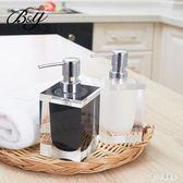 洗手乳液瓶 歐式洗手液瓶子樹脂乳液瓶皂液瓶浴室按壓瓶 nm11398【甜心小妮童裝】