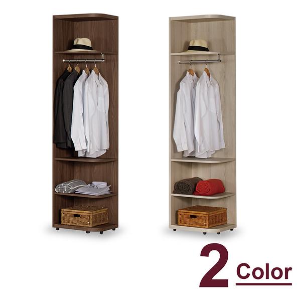 衣櫥【時尚屋】[C7]約克1.5尺開放式置物衣櫥C7-512-3兩色可選/免運費/免組裝/臥室系列/衣櫥