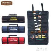 工具包 金騎士多功能工具包捲筒式插袋水電工家電維修帆布手提收納包 俏女孩