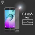 【默肯國際】Metal-Slim 三星 Samsung Galaxy A5 (2017) 9H弧邊耐磨 防指紋 鋼化玻璃保護貼 鋼化膜