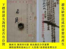 二手書博民逛書店罕見1949年鎮江市工商業聯合會籌備會爲稅務局召開各業公會負責人