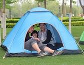 戶外帳篷 戶外全自動帳篷3-4人野外露營野營單人雙人2人速開加厚防雨帳篷【快速出貨八折鉅惠】