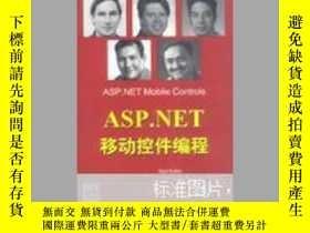 二手書博民逛書店罕見ASP.NET移動控件編程18910 (英)Matt But