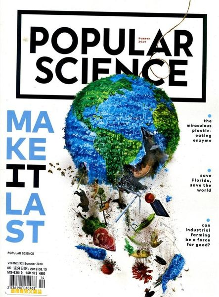 POPULAR SCIENCE 夏季號/2019