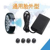 【Startrade】智能語音胎壓偵測器 (通用胎外型)