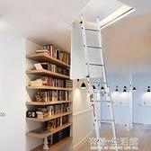 澤頓鋁合金室內摺疊梯子伸縮梯閣樓家用加厚多功能隱形升縮升降梯AQ 有緣生活館