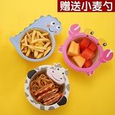 竹纖維嬰兒童寶寶碗食品級防燙卡通創意家用可愛小孩吃飯用的餐具 幸福第一站