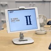 手機支架iPad平板架鋁合金床上追劇便攜摺疊桌面直播通用