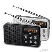 收音機 S-91插卡音箱插卡收音機復古收音機多功能老年人MP3收音機【原本良品】