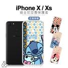 [專區兩件七折] 迪士尼 iPhone XS X 5 5s SE 空壓殼 手機殼 史迪奇 米妮 米奇 彩繪 防摔 氣墊 保護套