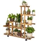 防腐實木質花架子 陽臺多層地面組裝花盆架客廳室內多肉綠蘿盆景架 快速出貨