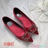 婚鞋 酒紅色婚鞋女新款41碼平底水鑽秀禾孕婦新娘鞋單鞋低跟結婚鞋 7月熱賣 7月熱賣
