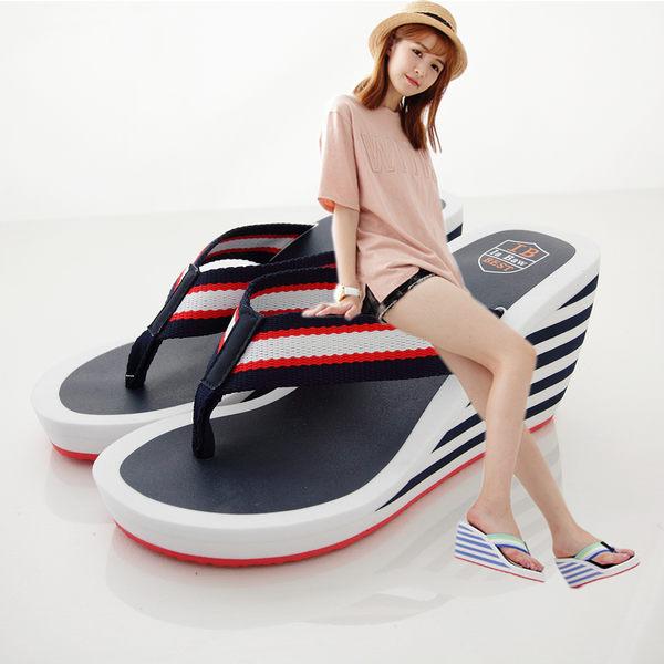 海洋風條橫厚底夾腳拖鞋 香榭