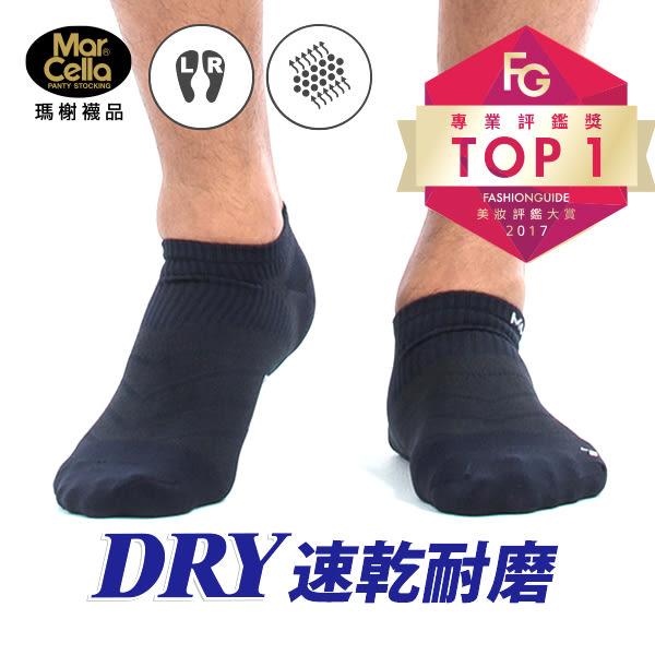 瑪榭DRY。速乾耐磨足弓機能運動襪男襪