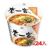 統一來一客杯麵川辣牛肉風味67g *24碗(箱)【愛買】