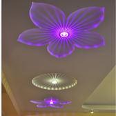 射燈led七彩過道燈走廊燈玄關燈創意裝飾客廳天花燈筒燈孔燈 野外之家