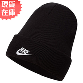 ★現貨在庫★ NIKE Nike Sportswear Utility 毛帽 休閒 刺繡 黑 【運動世界】CI3233-010