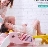 洗頭椅洗頭神器兒童洗頭躺椅可折疊寶寶洗頭床加大號 ys3193『毛菇小象』