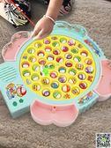兒童磁性電動釣魚機寶寶小貓釣魚套裝小孩1玩具3-6周歲4益智2男孩 免運 生活主義