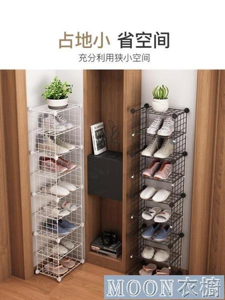 經濟型家用鞋架宿舍室內好看收納神器拼裝省空間門口簡易YYJ 【快速出貨】