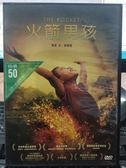 影音專賣店-P10-008-正版DVD-電影【火箭男孩】-柏林影展水晶熊獎顛峰之作